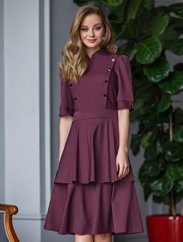 Платье lisipa, цвет лиловый