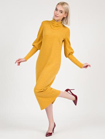 Платье lila, цвет шафрановый
