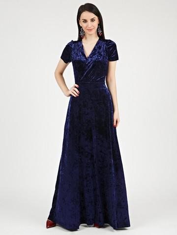Платье leonida, цвет темно-синий