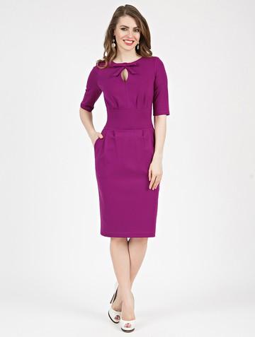 Платье brisby, цвет фуксия