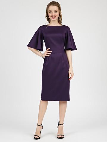 Платье kiriana, цвет темно-фиолетовый