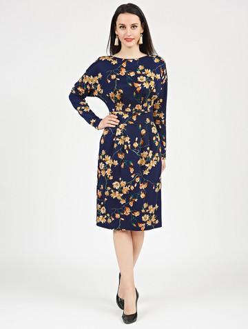 Платье nisetty, цвет сине-желтый