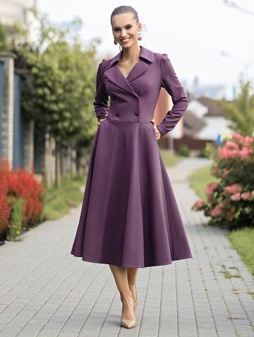 Платье medina, цвет лиловый