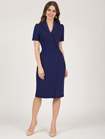Платье magaly, цвет темно-синий