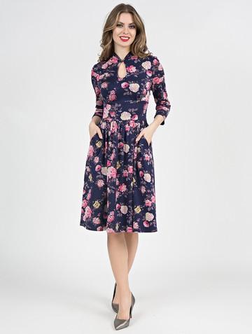 Платье aram, цвет сине-розовый