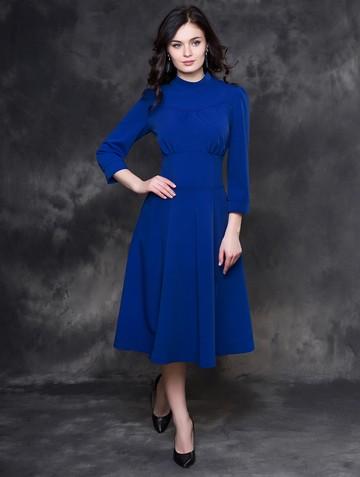 Платье nadija, цвет ультрамарин
