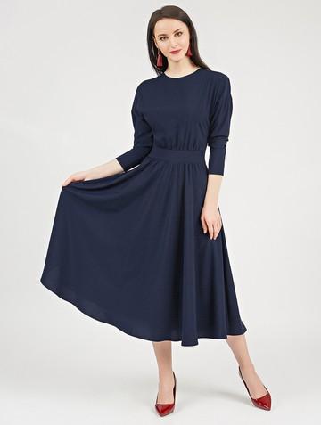 Платье halila, цвет темно-синий