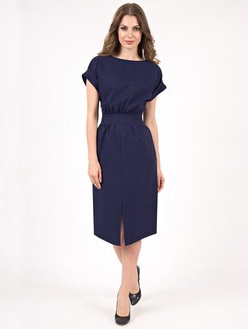 Платье remmy, цвет темно-синий