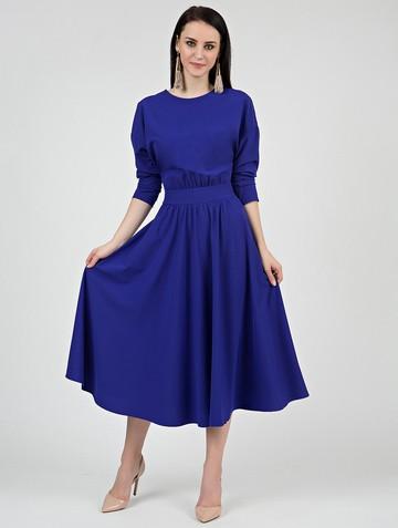 Платье halila, цвет ультрамарин