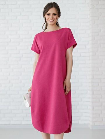 Платье kippy, цвет фуксия